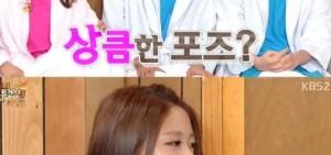 《Happy Together》AOA雪炫,身體是20代呼吸是40代?