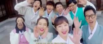 《RM》成員著韓服拜年 金鐘國感激與家人度新歲