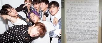 YG形象插水旗下藝人無辜受累 大學生反對請iKON出演校慶