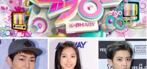 溫流-燦烈-寶拉擔任《音樂銀行》越南站MC SHINee-EXO-SISTAR等總出動