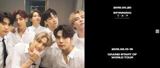 GOT7確定下月底回歸 世巡6月啓動傳香港場8月尾!