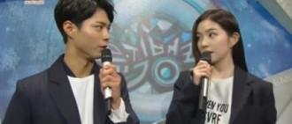 """《音樂銀行》朴寶劍口誤引Irene生氣 """"你厭煩我了嗎?"""""""