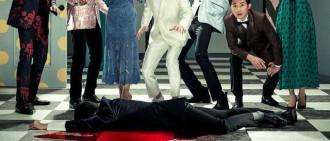 全新推理綜藝《Busted》,劉在石、李光洙、EXO世勳陣容超華麗