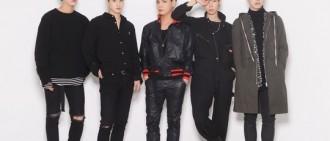 K-Much更名Be.A 新成員BomB加盟成5人男團