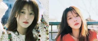 韓國清新系美女演員公開童年照,粉絲發現竟驚似大勢男團成員!