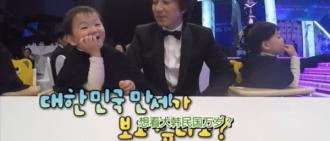 """《超人回來了》三胞胎遇雪炫MAMAMOO秒變小粉絲""""Oh,我的公主大人!"""""""