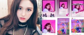 Somi出道連舞都未編好 粉絲怒:公司到底搞什麽?