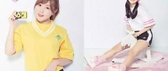 """韓網友整理《PRODUCE48》看起來很""""超齡""""的韓國練習生,都有誰呢"""