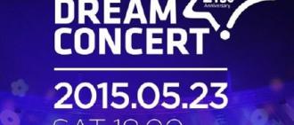「2015夢想演唱會」今晚開唱:27組Idol組合名單公開