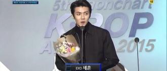 Gaon Chart K-pop Awards獲獎名單公開  EXO狂掃5獎成為大贏家
