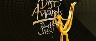 第31屆《金唱片獎》入圍名單公開