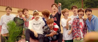 給Wanna One的最後畢業禮物!出道歌MV觀看次數終破億