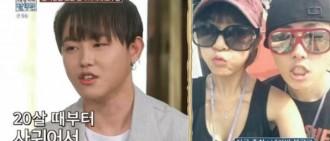 U-Kwon出道一個月即戀愛 主動公開穩定交往8年成佳話