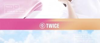 TWICE新輯第二波成員預告照出爐 吹泡泡團抱溫馨有愛