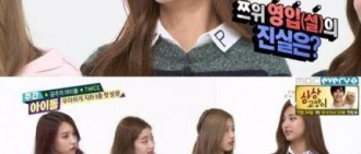 Twice周子瑜解釋選拔謠言 美貌聞名引JYP親赴台灣?