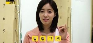 【影片】《四種秀》T-ara恩靜自曝:很想談戀愛