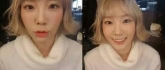 泰妍短髮變身:事實是自己染髮,把頭髮給毀了
