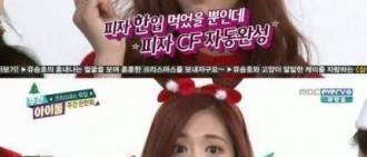 《一周的偶像》周子瑜展頂級吃貨放送 這也是JYP的門面擔當?