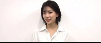 JYP娛樂SNS公開短片 秀智剪短髮亮相