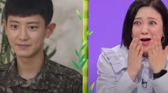 入伍中的EXO朴燦烈身穿軍裝驚喜登場!綜藝節目中公開了近況成為話題