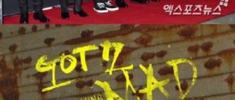 GOT7選用Black Eyed必勝歌曲主打回歸 社長朴振英首次完全不插手