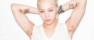 BIGBANG裡的刺青王子!一起來看看GD身上的刺青代表什麼意義?