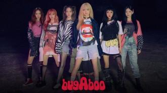 bugAboo公開第1張單曲《bug Aboo》的預告曲目,多姿多彩的魅力備受矚目