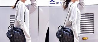 機場時尚?  少時潤娥說了算