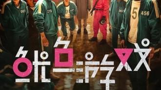 抄襲《魷魚游戲》?優酷新綜藝騷操作引爭議,中韓網友一起開罵