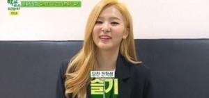 Girl's Day的Yura-Red Velvet的澀琪PK畫功
