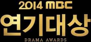 MBC 演技大賞 2014 直播