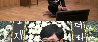 《無限挑戰》劉在石提及IU-張基河戀情 一起來多好