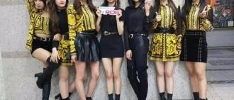 CUBE新女團終於露臉!其中一人曾是BLACKPINK的預備成員
