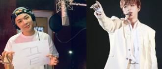專輯由知名作曲團隊製作 姜丹尼爾7月底正式出道
