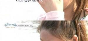 《勇敢的家族》AOA雪炫流淚的原因是?