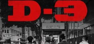 BigBang主打《Loser》GD-TOP-太陽-Teddy作詞作曲