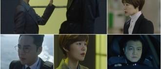 《Switch》公開新預告 張根碩飾二角秀中文