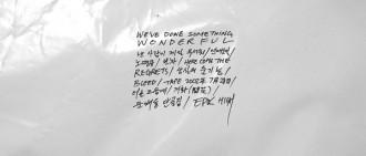 Epik High新輯表現強勁 主打歌橫掃音源榜