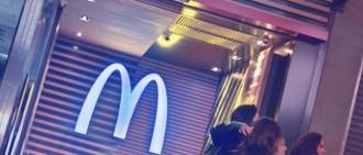 MAMAMOO粉絲發布聲明抵制公司倉促開演唱會?為了成員的健康!