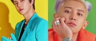 [星聞]EXO_SC以浪漫的Hip-Hop曲出道,今日公開特別採訪視頻!