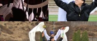 《RM》公開新預告 眾成員模仿冬奧選手