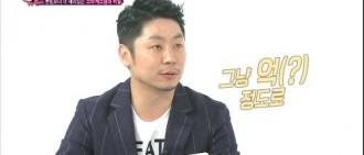 《深夜》全智賢-李英愛片酬被公開 一集高達上億韓元?