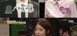 金思垠與晟敏『閃婚』 解釋『上車補票』傳聞
