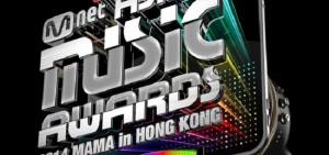 2014 Mnet Asian Music Awards 頒獎典禮