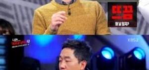 金濟東爆料:劉在石皮膚管理要20分鐘!