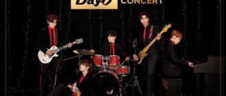 DAY6全國巡演倒計時 釜山場門票今晚預售
