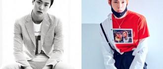 5urprise 孔明與 NCT 道英是親兄弟