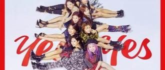 TWICE《YES or YES》獲日Oricon週專輯榜1位,韓語專輯最初!