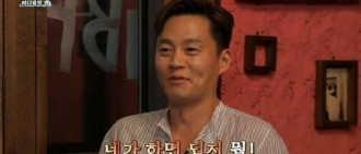 《三時三餐》公開第4季預告 李瑞鎮替「大廚」Eric擔心