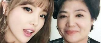 洪真英媽媽和金鍾國媽媽要見面了! 網嗨:親家先從姊妹做起